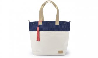 moderne Shopper-Tasche blau beige